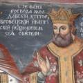 ШТЕФАН1-300x219