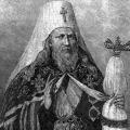 Banulescu-Bodoni