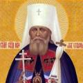 chichagov_400_40435069444