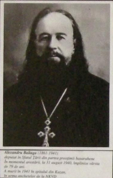 Pr-Alexandru_Baltaga
