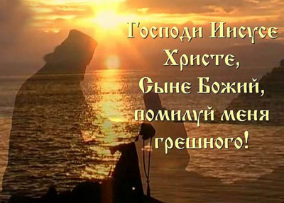 1446579874_gospodipomiluy